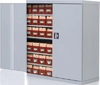 Flexiform Flexiform Metro Cabinet - 1915mm (7 levels)